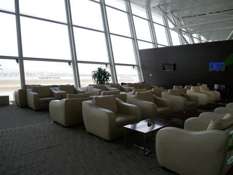 ハノイ・ノイバイ国際空港 NIAビジネスクラスラウンジ