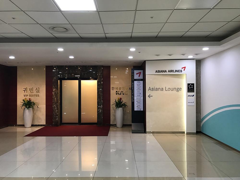 Gimpo Asiana Lounge