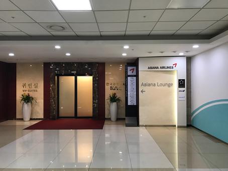 ソウル金浦空港 アシアナ航空ビジネスクラスラウンジ