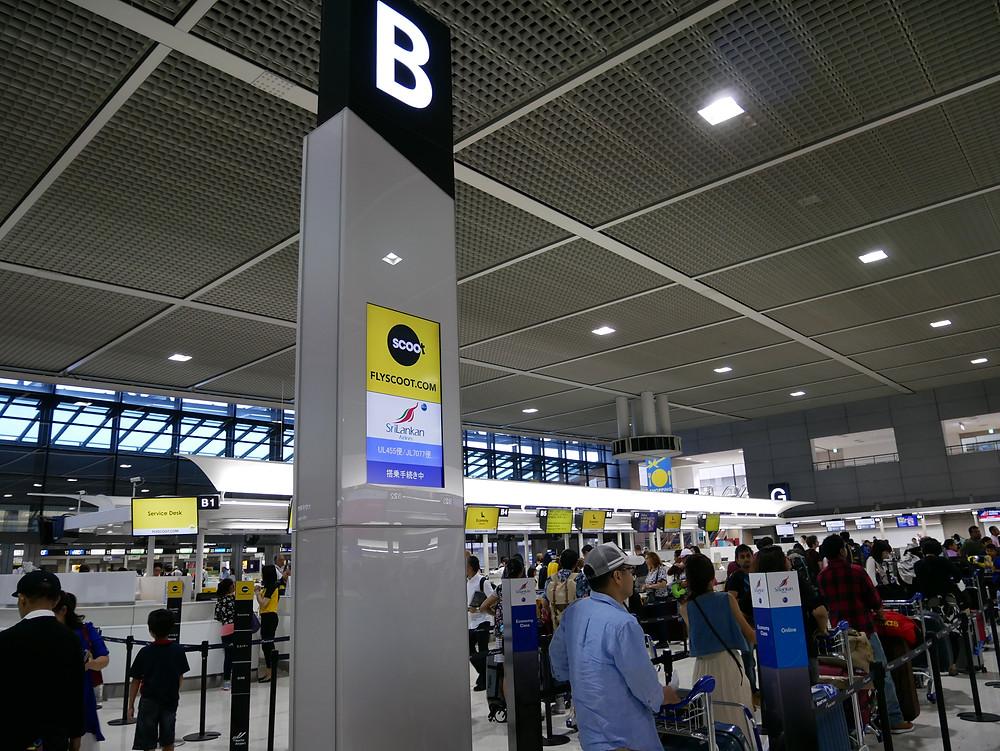 スクート 成田空港 チェックインカウンター