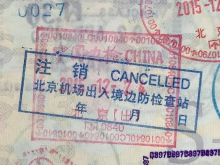北京での乗り継ぎ、出来なかった話 - 中国国際航空(Air China)