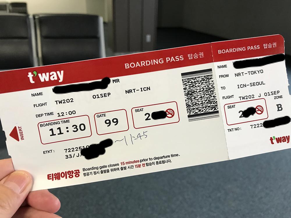 ティーウェイ航空 搭乗券