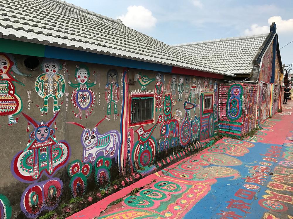 彩虹眷村 (レインボーレッジ、Rainbow village)