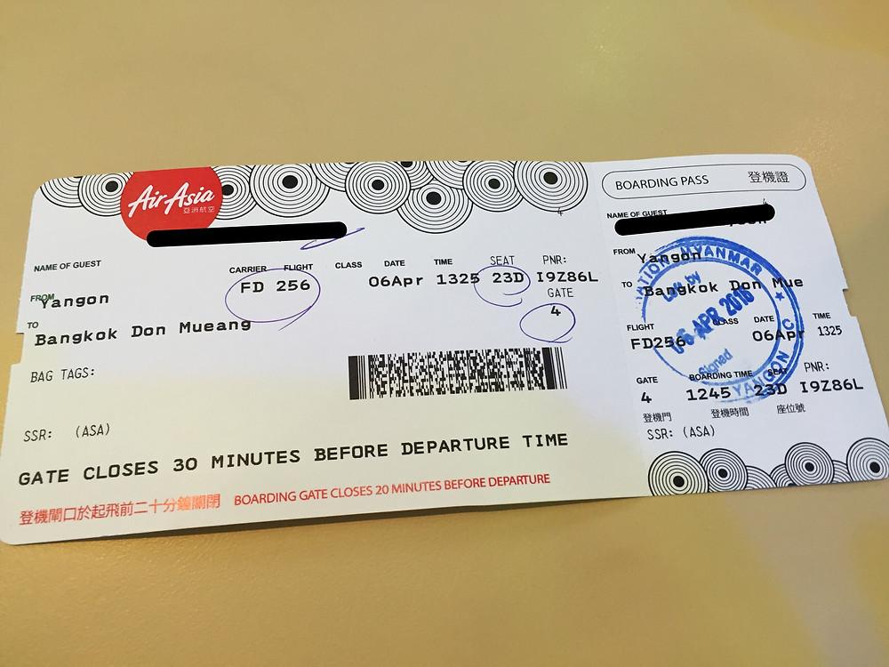 エアアジア搭乗券