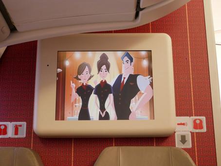 香港航空 エコノミークラス搭乗記成田〜香港 2018年9月