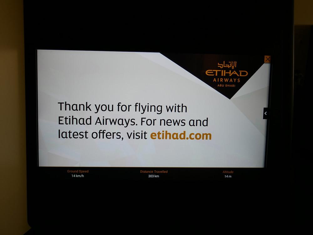 エティハド航空 ビジネスクラス モニター