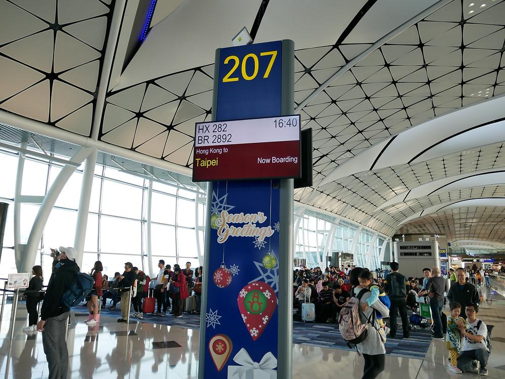 香港国際空港 ゲート207