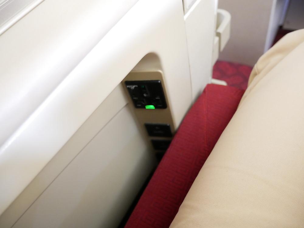 香港航空 ビジネスクラス 座席