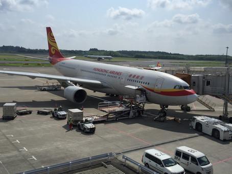香港航空 ビジネスクラス搭乗記 成田~香港 2016年8月