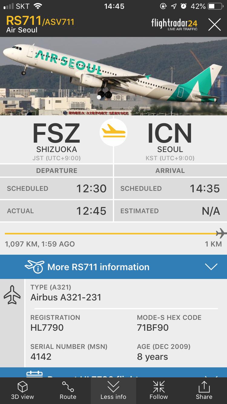 エアソウル FlightRader24