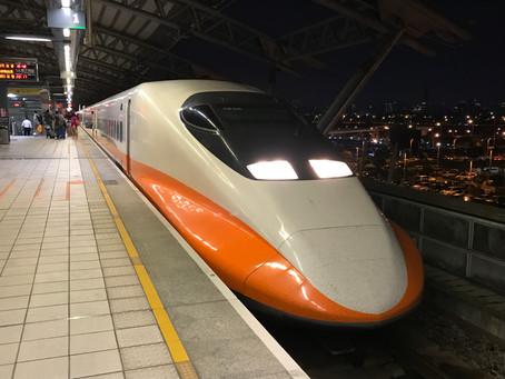 台湾新幹線(台湾高速鉄道、高鐵)に乗ってみた