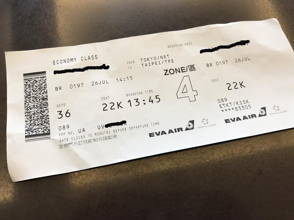 エバー航空 搭乗券