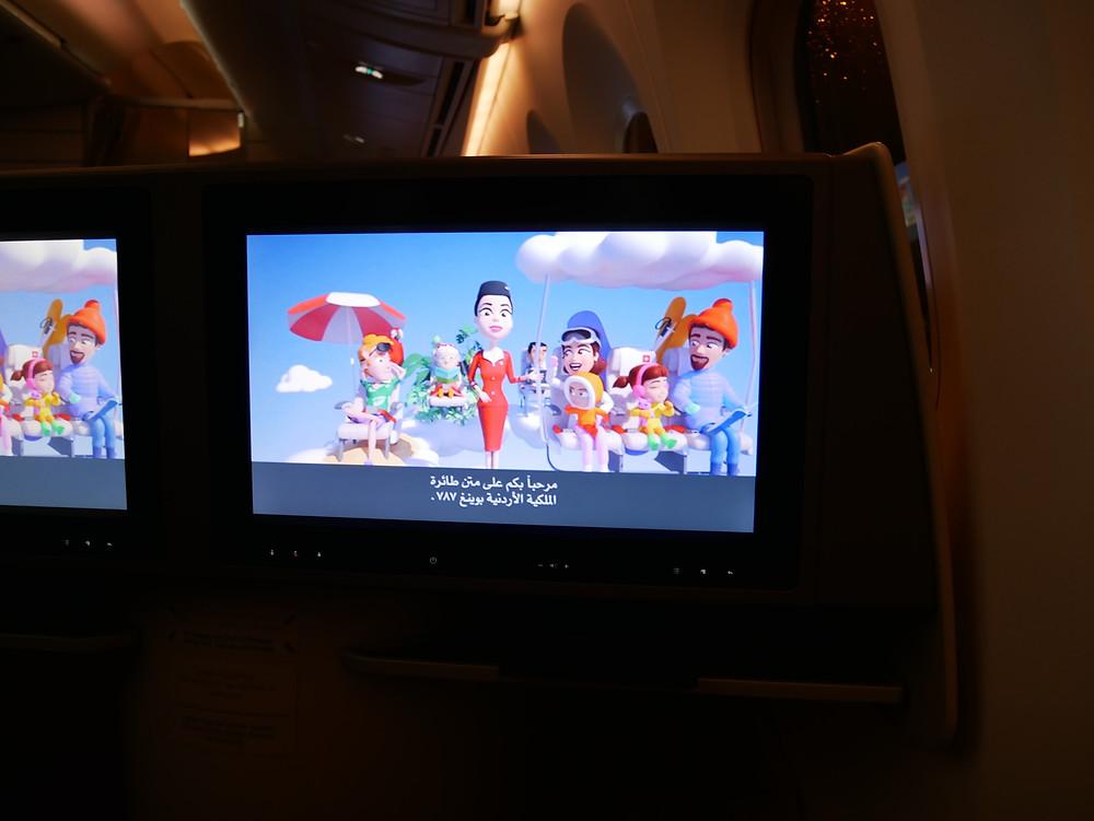 ロイヤルヨルダン航空 ビジネスクラス 保安ビデオ