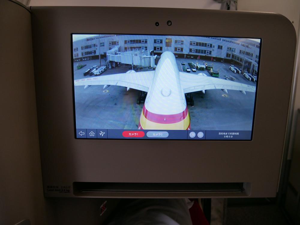 香港航空 A350 ビジネスクラス モニター