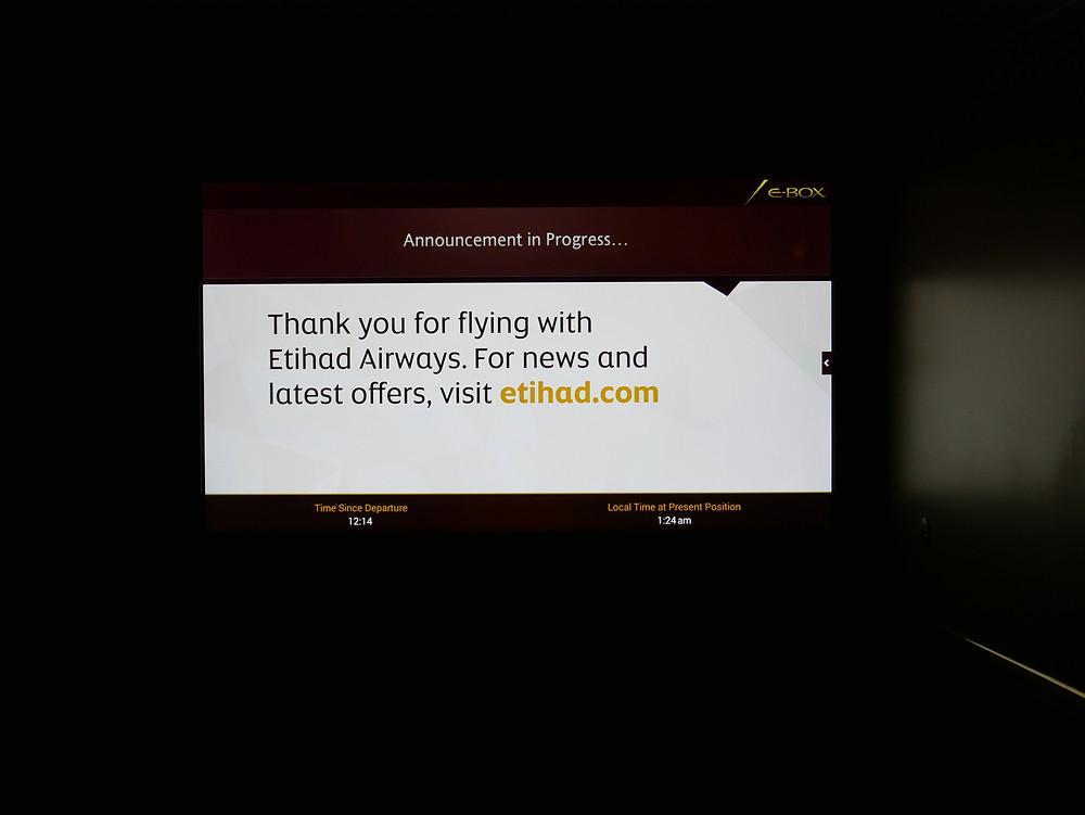 エティハド航空 ファーストクラス モニター画面