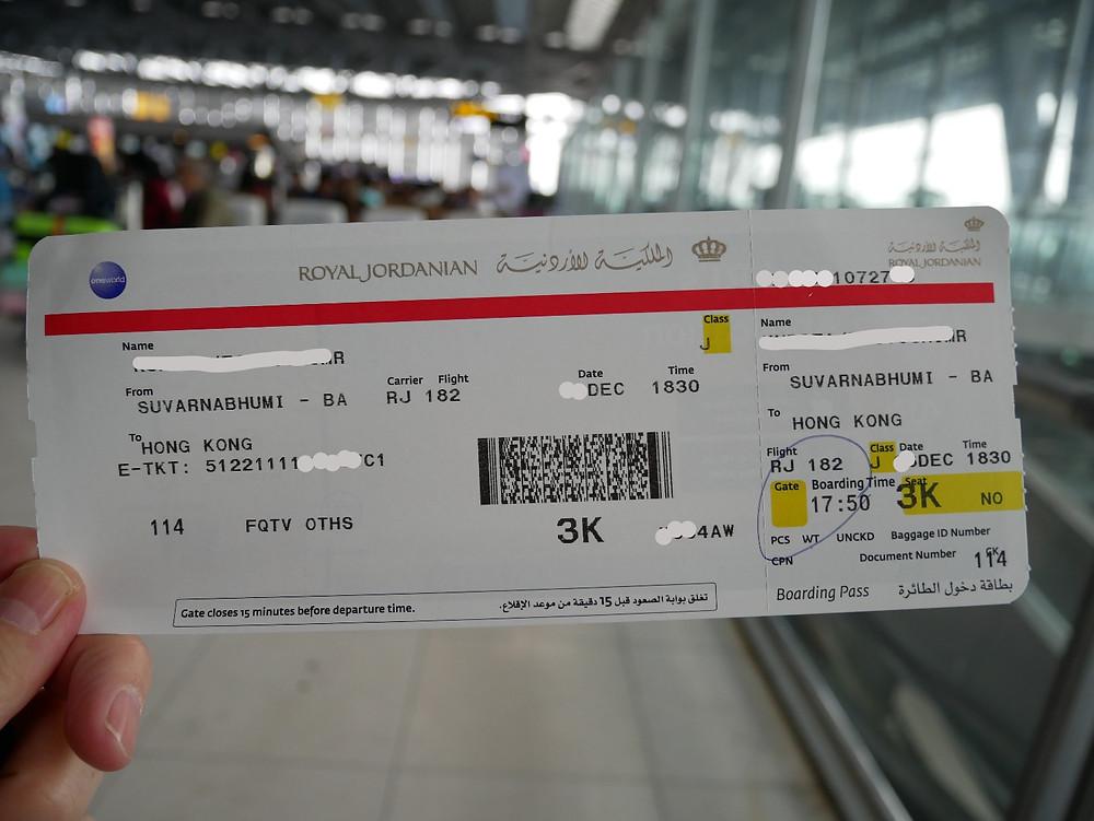 ロイヤルヨルダン航空 搭乗券