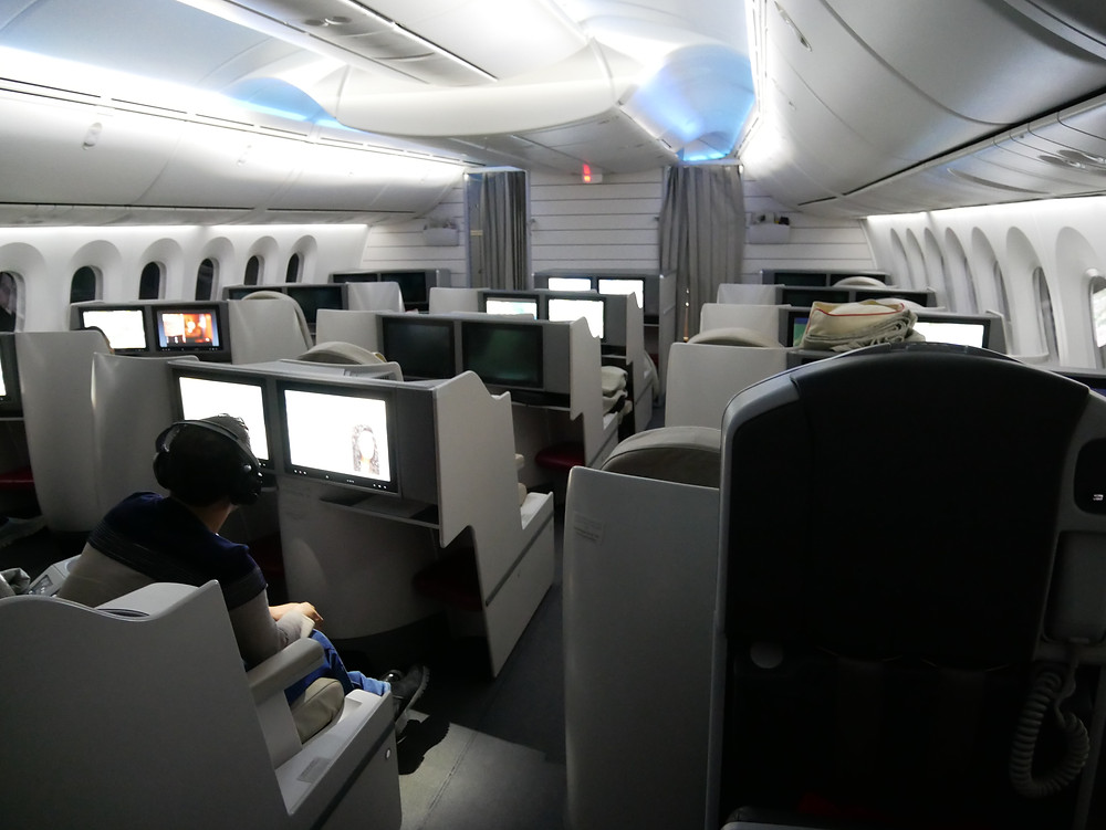 ロイヤルヨルダン航空 ビジネスクラス 機内