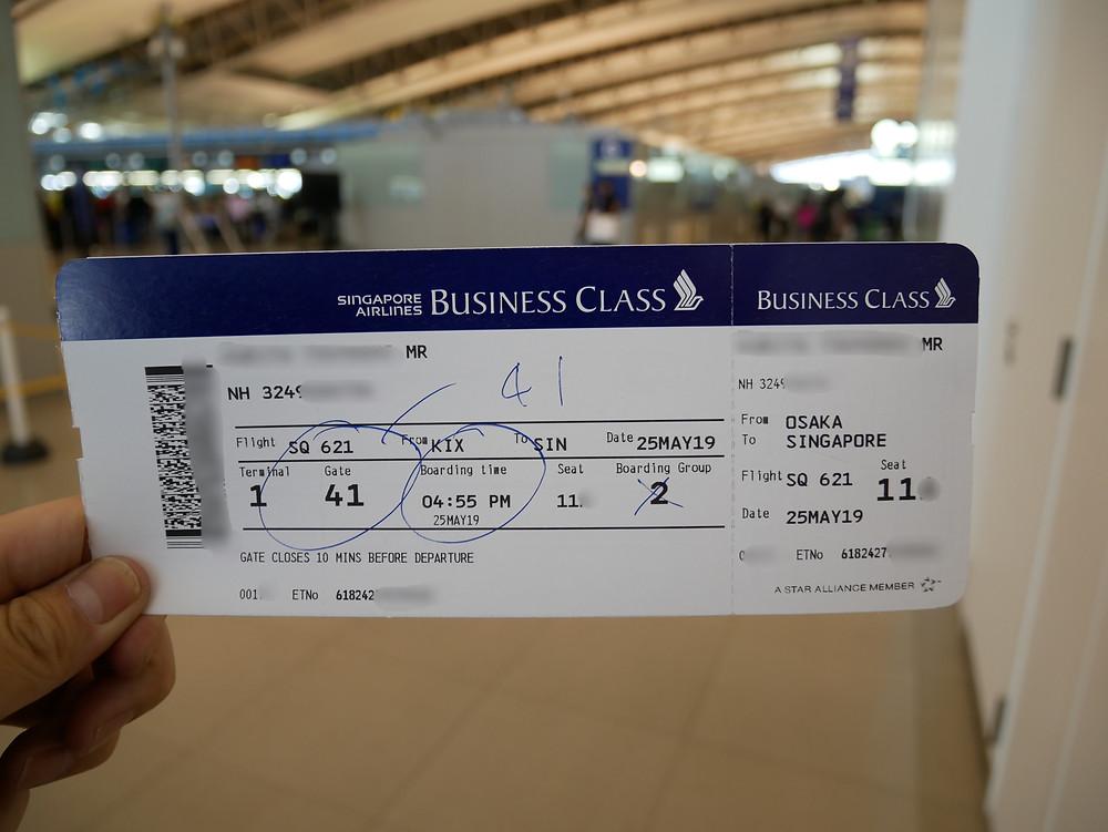 シンガポール航空 ビジネスクラス 搭乗券