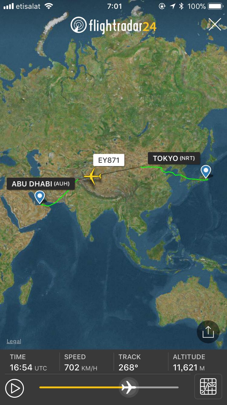 エティハド航空 Flightrader24