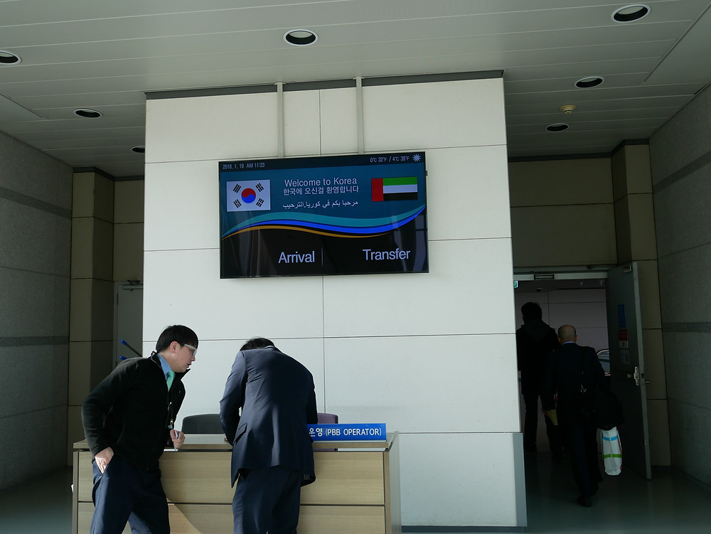 ソウル仁川空港 到着口