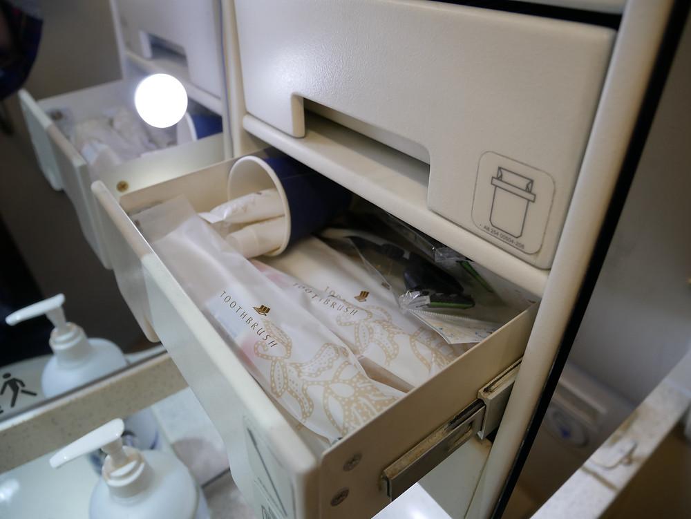 シンガポール航空 ビジネスクラス トイレ