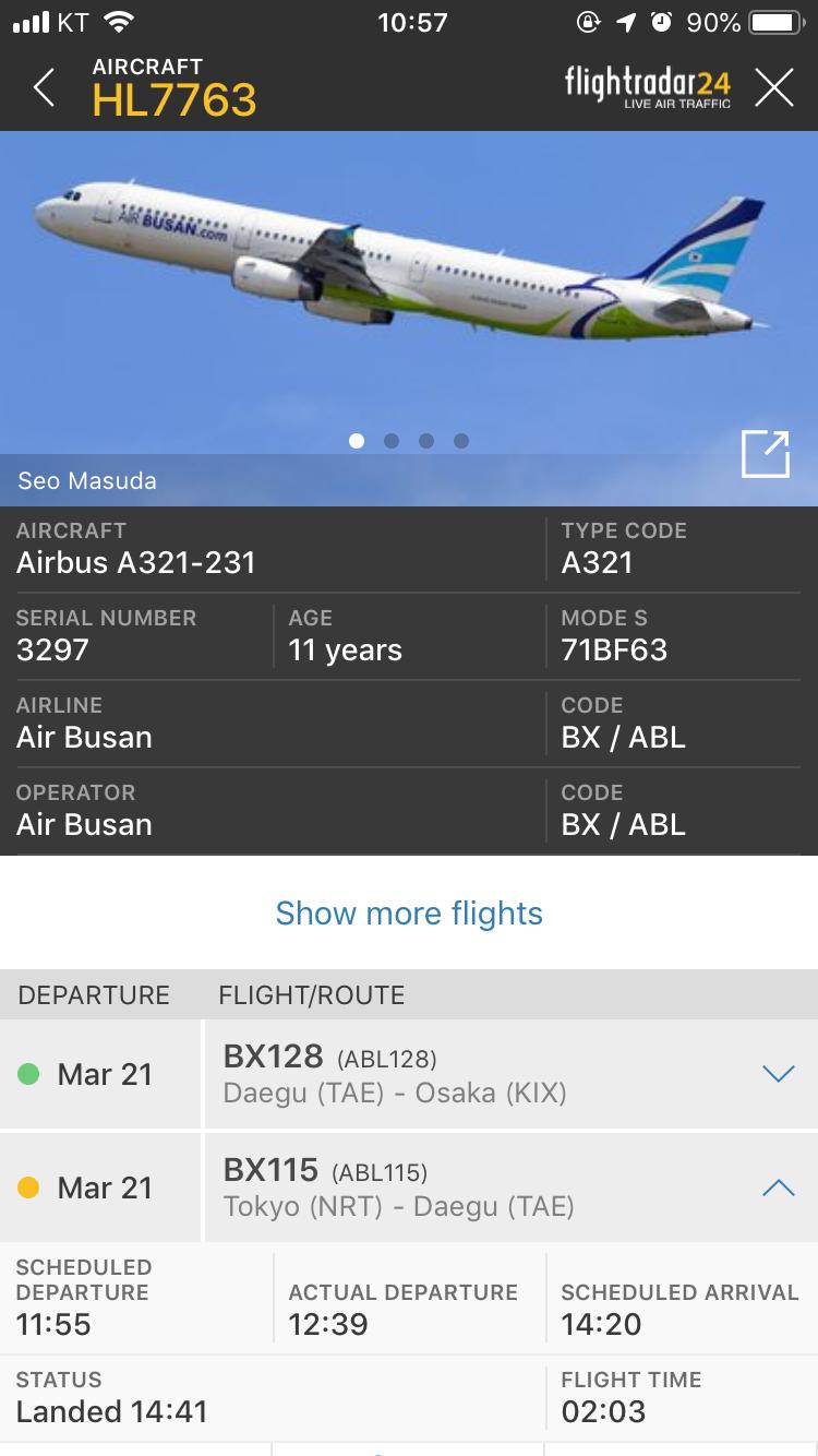 エアブサン A321 Flightrader24