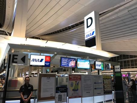 ANA エコノミークラス搭乗記 羽田~バンコク・スワンナプーム空港 2017年9月