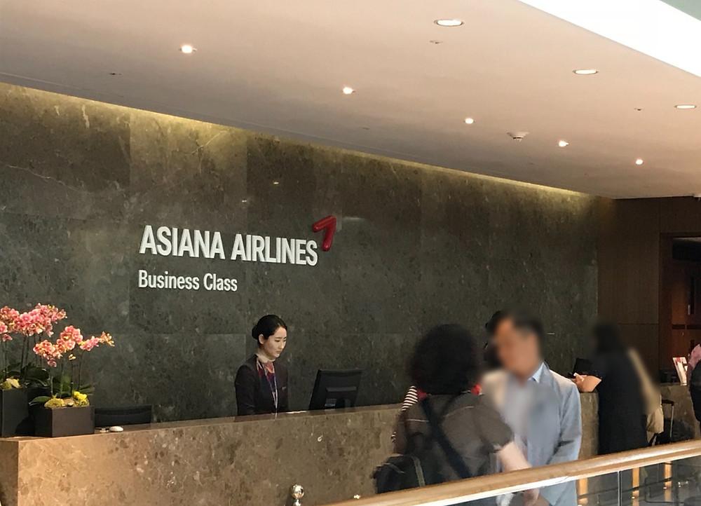 仁川空港 アシアナ航空 ビジネスクラスラウンジ受付