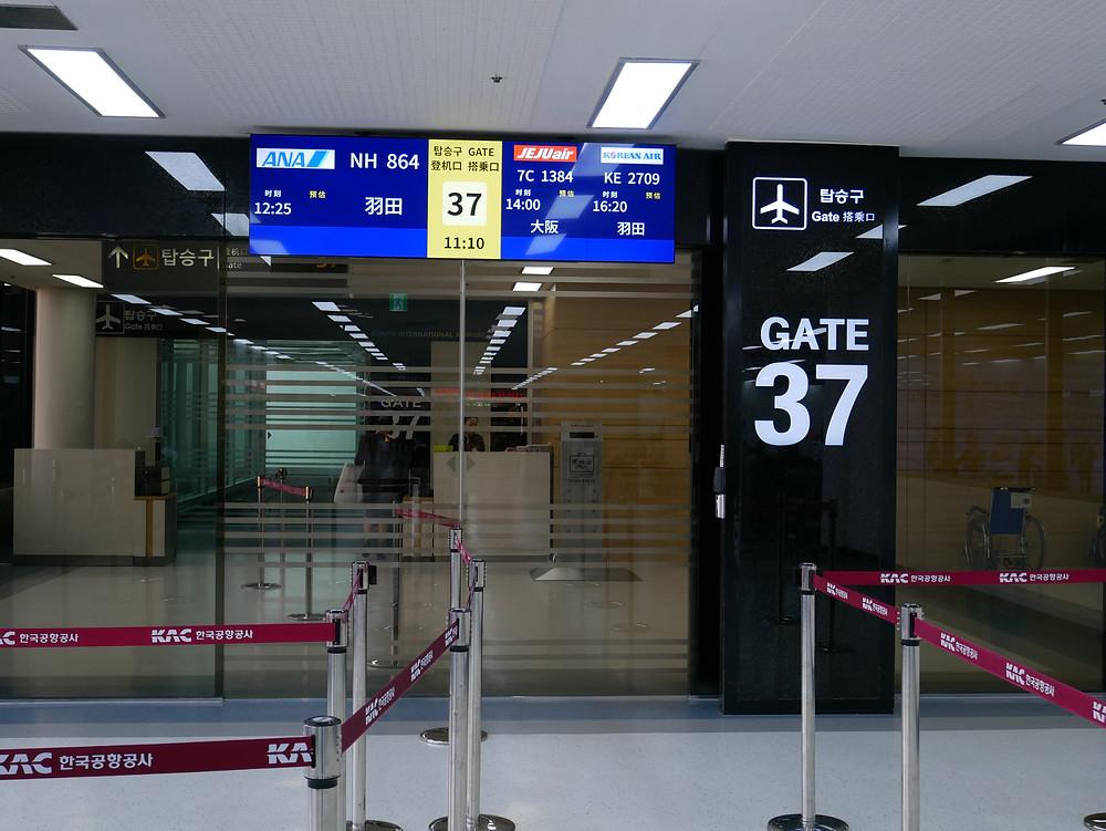 ソウル 金浦空港 搭乗口