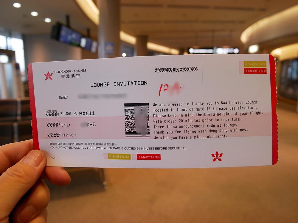 香港航空 lounge invitation