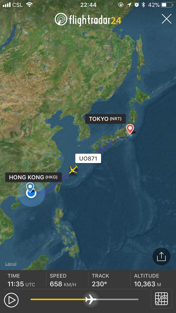 香港エクスプレス Flightrader24 スクリーンショット