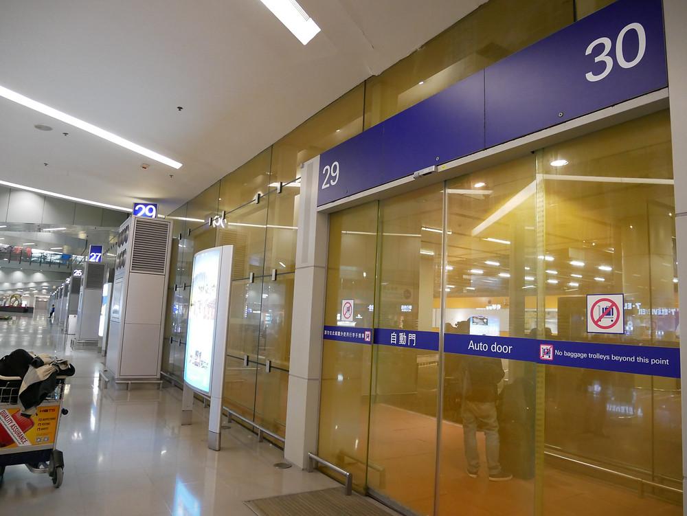 香港空港 マリオットスカイシティバス乗り場