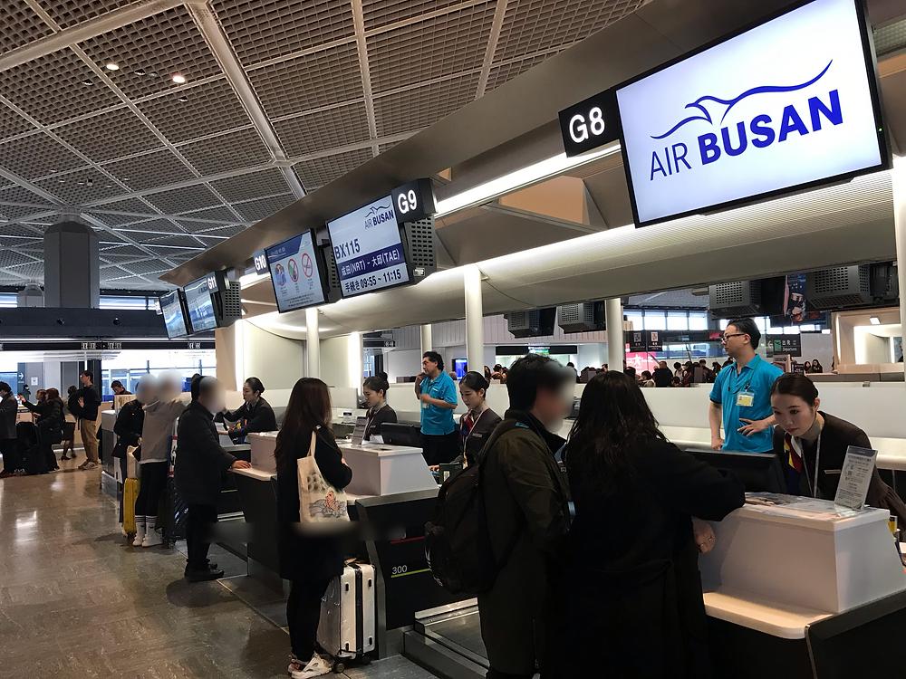成田空港 エアブサン チェックインカウンター