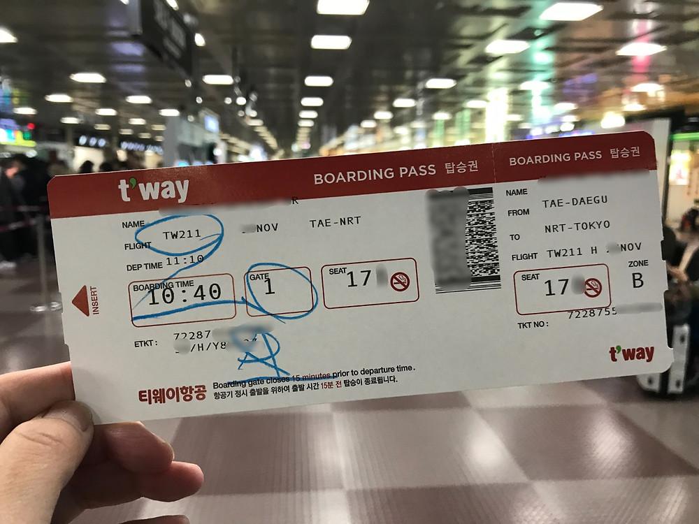 T'way 航空 搭乗券