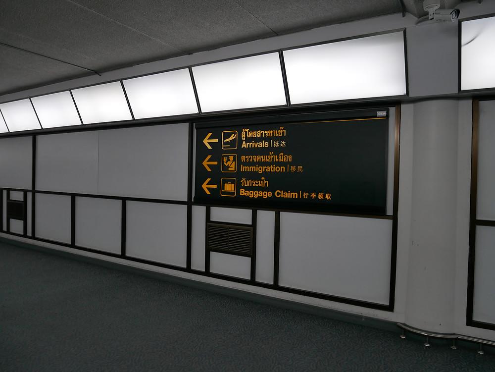 バンコクドンムアン空港