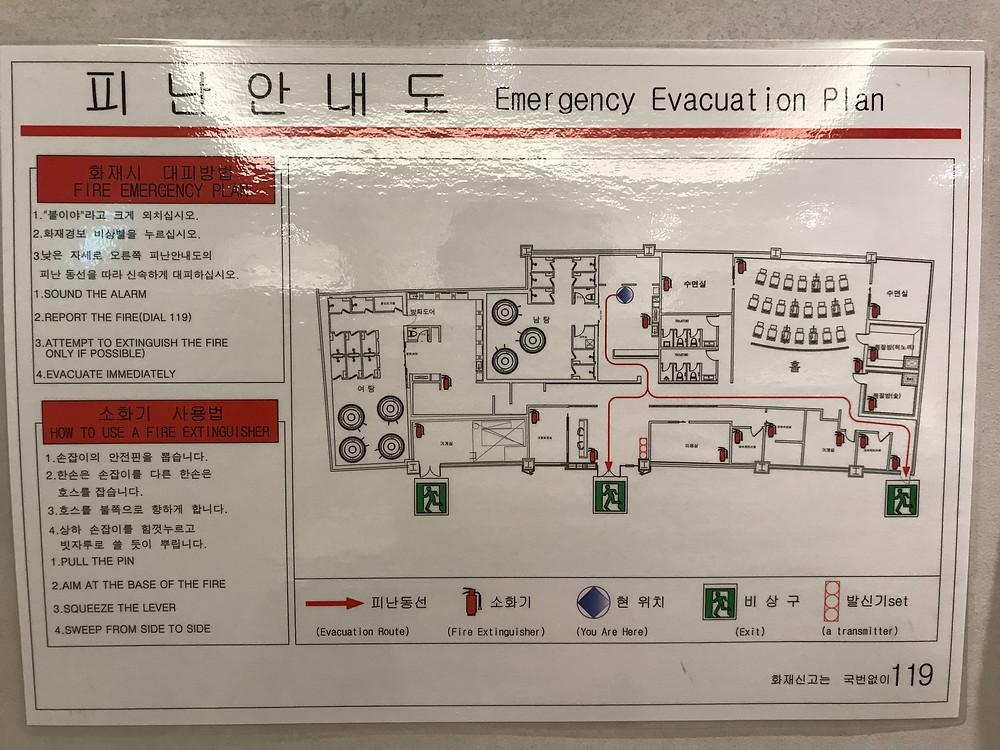 仁川空港 SPA ON AIR 全体図