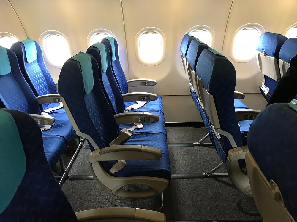 エアブサン A321 シート