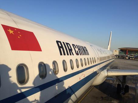 中国国際航空(エアチャイナ)ビジネスクラス 北京~羽田 2015年12月