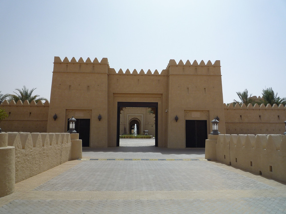 Qasr Al Sarab入り口