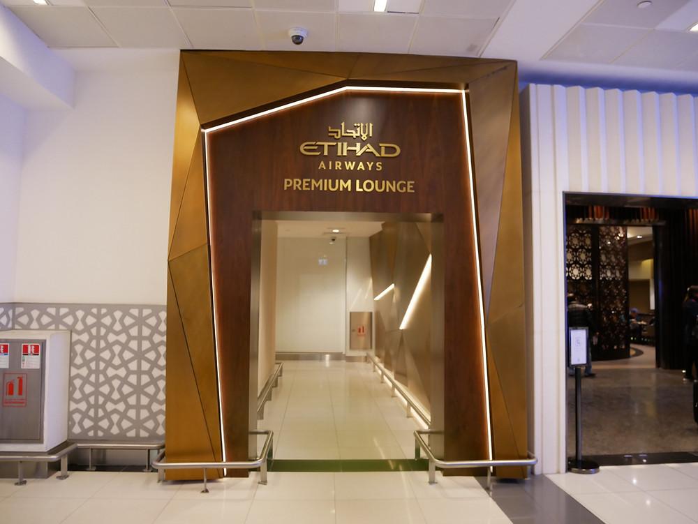 エティハド航空 アブダビ空港 プレミアムラウンジ 入り口