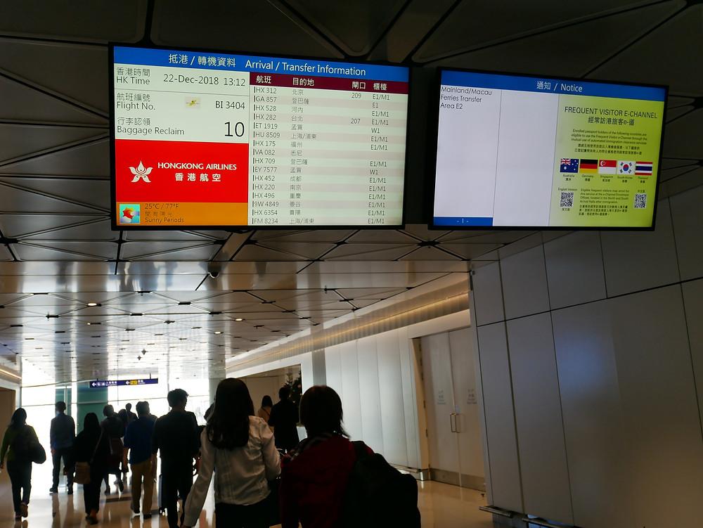 香港空港 ゲート
