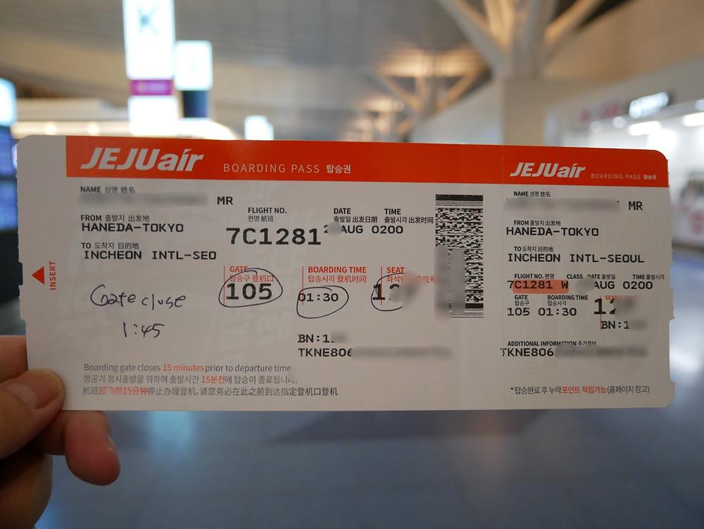 チェジュエア 搭乗券
