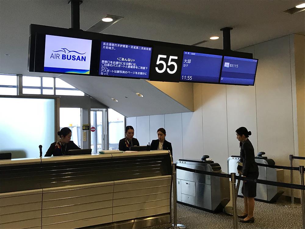 成田空港 搭乗口