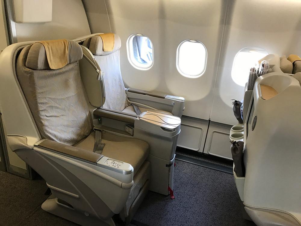 アシアナ航空ビジネスクラス シート