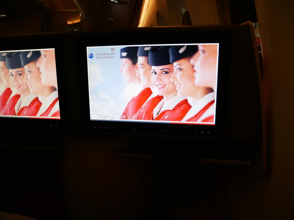 ロイヤルヨルダン航空 ビジネスクラス