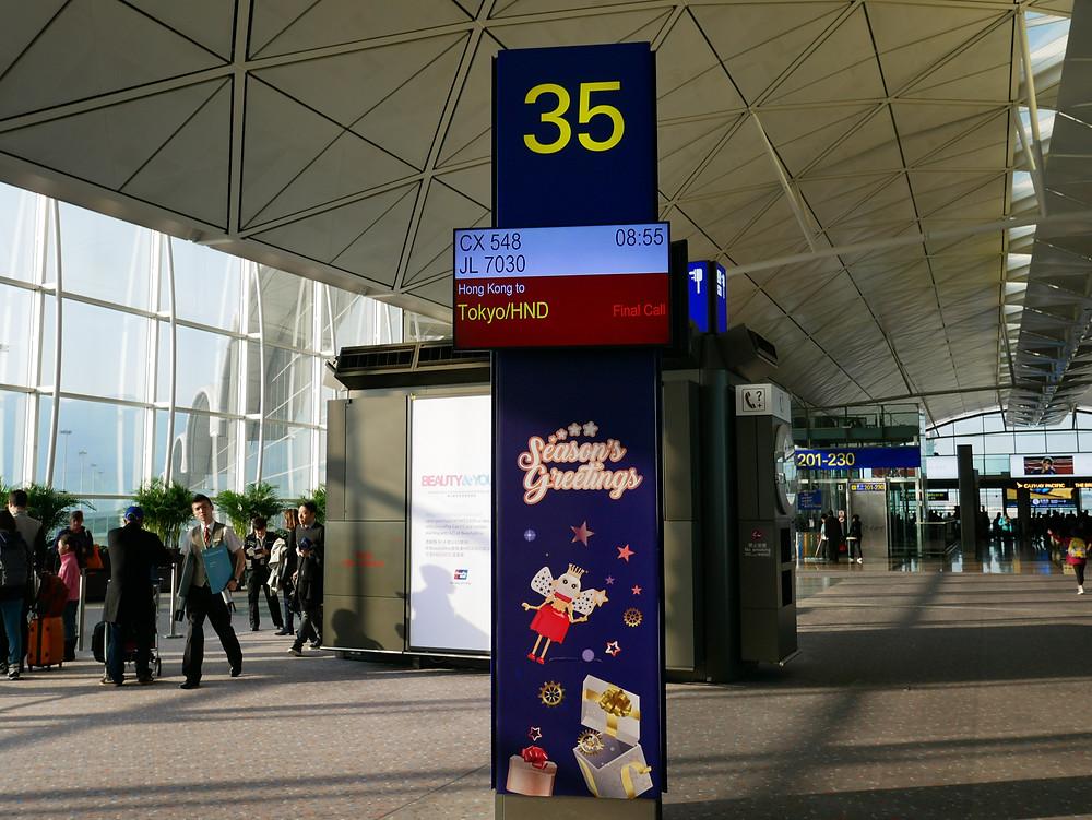 香港国際空港 35ゲート
