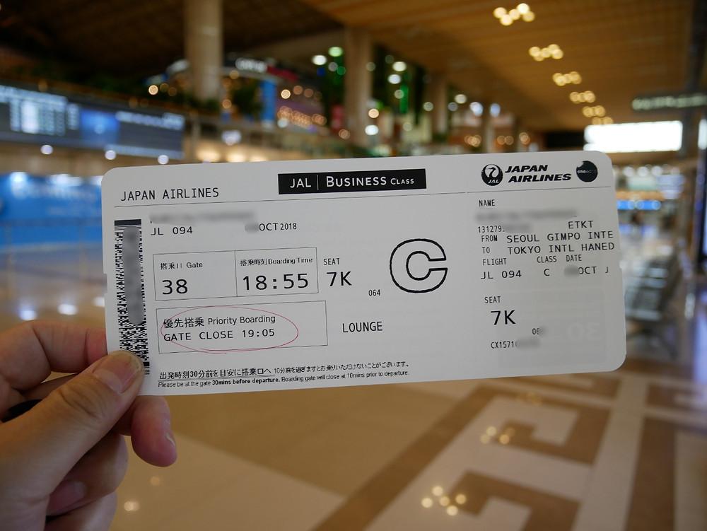 JL搭乗券