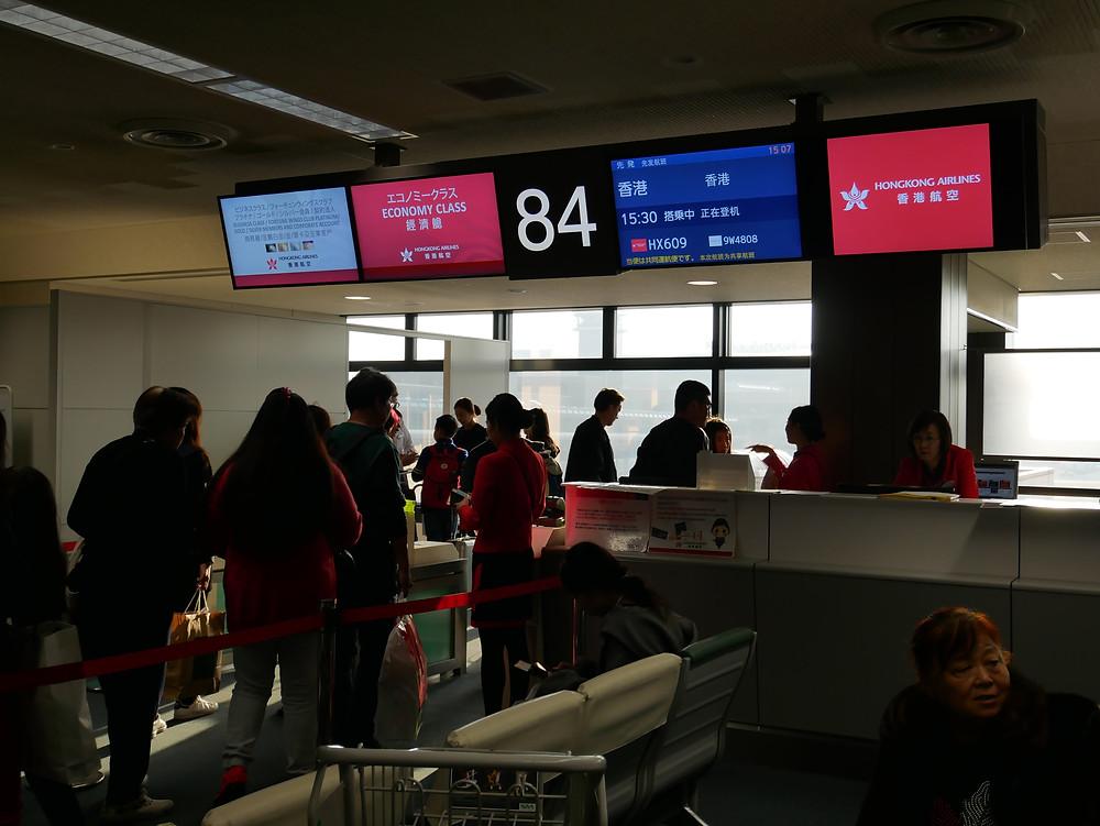香港航空 搭乗口84