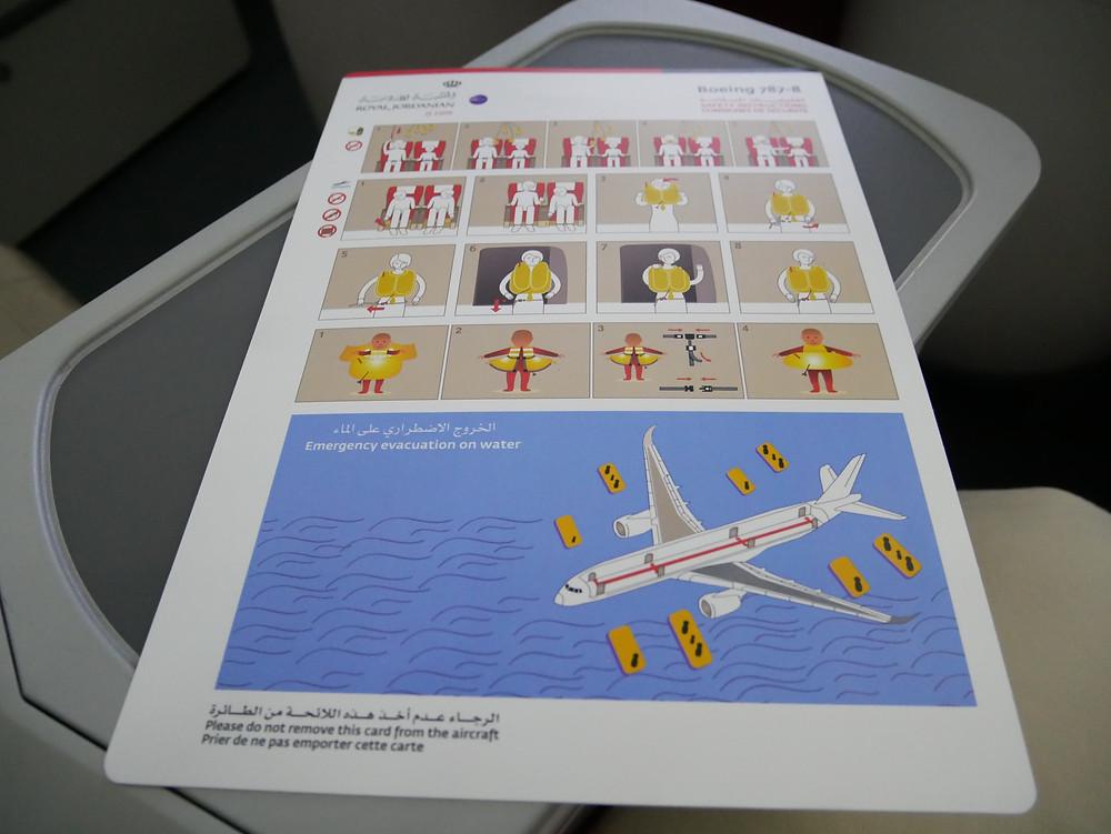 ロイヤルヨルダン航空 ビジネスクラス 安全のしおり