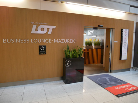 ワルシャワ国際空港 LOTポーランド航空 ビジネスクラスラウンジ 2018年8月